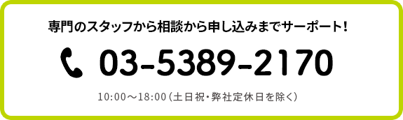 NTT東日本の提供する'フレッツ光'だからインターネットを安心で快適に利用できる